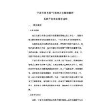 """宁波市图书馆""""宁波地方文献数据库"""""""