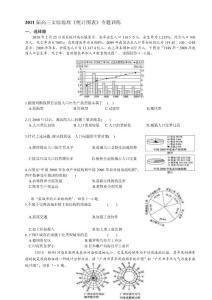 统计图表[精华]