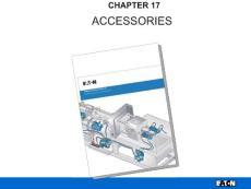 【液压精品培训资料】派克:液压辅助元件 液压附件  accessories