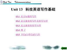 信息类专业英语 第二章