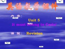 新目标九年级英语unit 5-6复习课课件