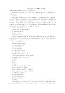 2009年6月英语三级考试A级真题