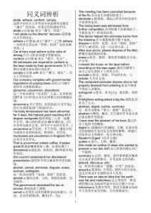 国家研究生入学考试经典备考辅导资料