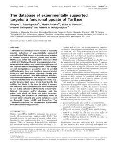 microRNAs 研究方法
