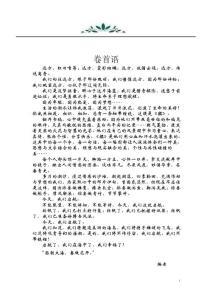 红日喷薄 - 南京农业大学工学院管理工程系