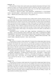 2010中石化中级职称英语课外资料