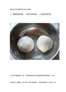 萝卜丝饼做法