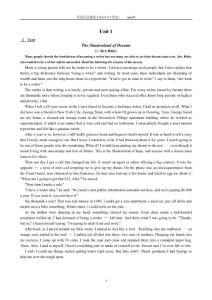 英语泛读教程2 Extensive Reading2(学习辅导+课文+译文+快速阅读)