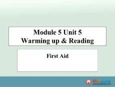 2014年秋新学期高二英语教学课件:unit5《first aid》warming up reading(人教版必修5)