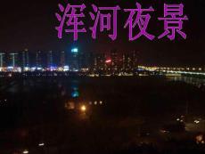 浑河夜景_娱乐时尚_生活休闲