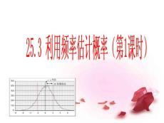 淄博市高青县第三中学九年..