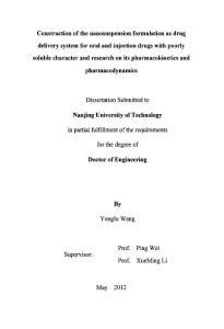 口服和液射用难溶性药物纳米混悬剂释药系统的药动学与药效学研究