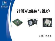 CPU简介.