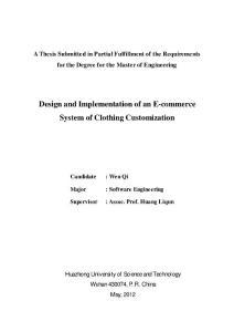 一个服装个性化定制电子商务系统设计及实现
