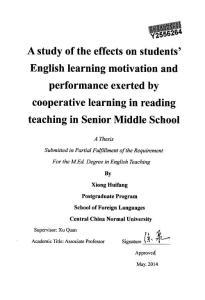 高中英语合作学习阅读教学模式对学生学习动机及成绩影响地研究