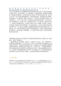 [修订]溴化锂吸收式制冷机的工作原理