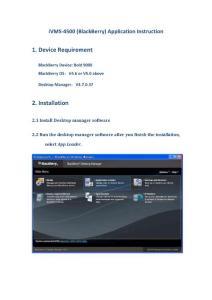 Blackberry Manual