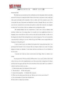 2009年同等学力英语阅读理解真题及中文翻译