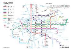 大阪地铁网(官方超清中文版)