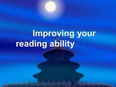 人教版新目标九年级英语阅读能力提高技巧