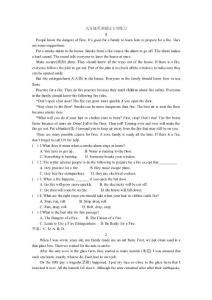 九年级英语阅读专项练习【优质】