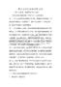 高三文科学习方法【优质】