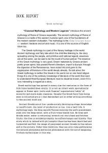 古希腊文化和西方民俗传说的读书报告