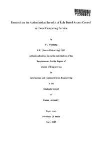 云计算服务中基于角色的访问控制授权安全性研究