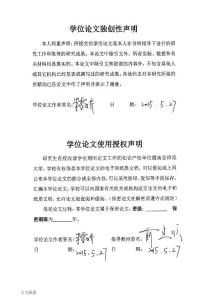 《现代画报》中的江苏城市文化传播研究