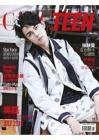 [整刊]《小资CHIC·teen》2016年07月