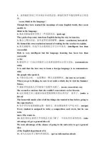 2008高考英语中译英280题答案