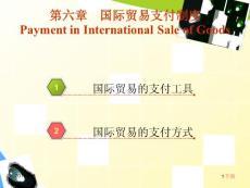 国际经济法6国际贸易支付