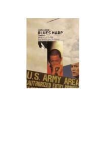 BLUE口琴教程