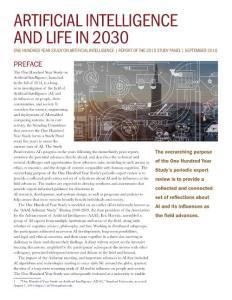 斯坦福:2030年的人工智能与人类生活