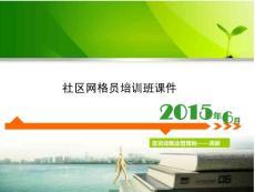 武汉市劳动就业基础知识剖析
