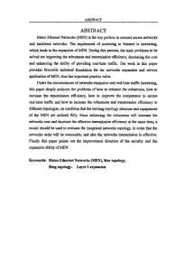 城域网二层扩展技术研究