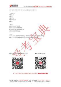 2017南昌大学MJC专硕440新闻与传播专业基础真题回忆