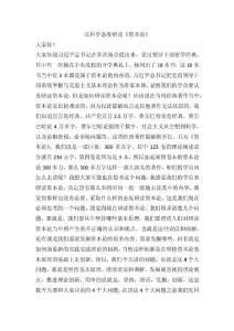 资本论_哲学历史_人文社科..