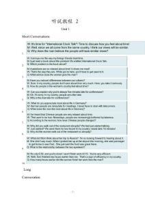 供参考第二版新视野大学英语听说教程第二册听力原文及答案