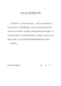 韩少功小说《马桥词典》韩译本误译的分析