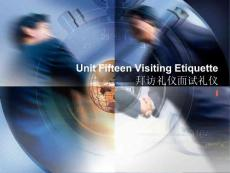 国际商务礼仪Unit 15 Visiting Etiquette拜访礼仪