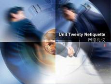 国际商务礼仪Unit 20 Netiquette