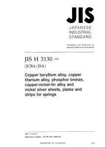 JIS-H-3130-2006-ENG.pdf