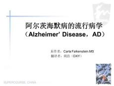 【PPT】-阿尔茨海默病的流行病学(Alzheimer´Disease,AD)