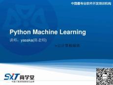 python机器学习-音乐分类器实现