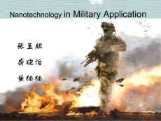 (课件)-纳米技术在军事上的运用