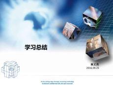 CRT PDP LCD OLED原理及生产工艺