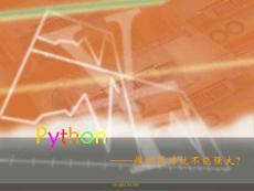 【PPT】-Python