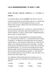 省县高考英语科普环保类完形填空二轮基本练习及答案