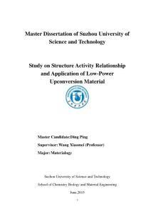 弱光上转换材料、构效关系与应用研究